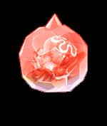 赤紅水母怪寶石